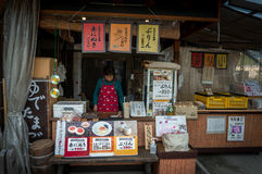 THE NICE LITTLE EGG SHOP IN ARASHIYAMA royalty free stock image