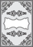 Nice ornate border Stock Photo