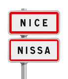 Nice road signs entrance Royalty Free Stock Photos