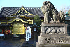 Nice Shinto shrine in Ueno park, Tokyo Royalty Free Stock Images