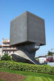 Nice - Square Head. Seven storied building cube shaped as human head. It is the first monumental habitable sculpture in the world Royalty Free Stock Photo