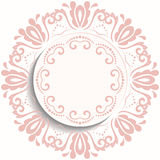 Nice Vector Greeting Card Royalty Free Stock Images