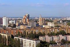 Nice view of Kyiv, the capital of Ukraine Royalty Free Stock Photos