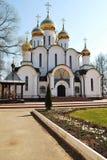 Nicholas Cathedral i St Nicholas Monastery Peres fotografering för bildbyråer