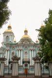 Nicholas-Epiphany Naval Cathedral Stock Photo