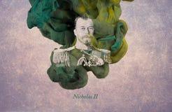 Nicholas II, Former Emperor of All Russia stock illustration