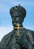 Nicholas II Romanov Royaltyfri Bild