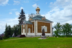 Nicholas The Wonderworker's church and monument to the Prelate N Royalty Free Stock Photography