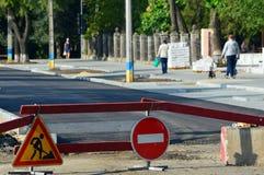 Nicht für den Straßenverkehr Straßenreparaturzeichen Stockfotografie
