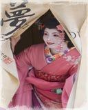 Nicht identifiziertes schönes Japaner Maiko-Mädchen oder Geisha oder Geiko Stockbild