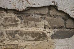 Nicht tun vergipste Wände des alten städtischen Gebäudes Lizenzfreie Stockbilder