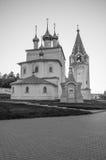 Nicolo Trinity kloster Gorokhovets Den Vladimir regionen Slutet av September 2015 Arkivbilder