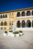 Nicosia, Cyprus. Archbishop Palace in Nicosia, Cyprus Stock Images