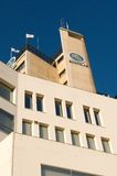 Nicosia - Shacolas tower Stock Photo