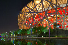 Nido dell'uccello (lo stadio nazionale di Pechino) Immagini Stock Libere da Diritti