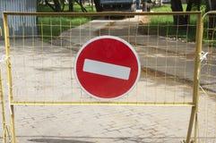Nie ehtry drogowy znak Zdjęcie Stock
