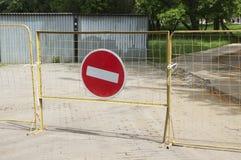 Nie ehtry drogowy znak Obraz Stock
