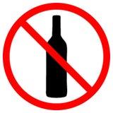 Nie napój Obraz Stock