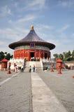 nieba beijing świątyni Fotografia Stock