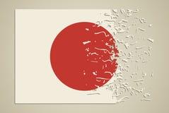 niebezpieczeństwo Japan ilustracja wektor