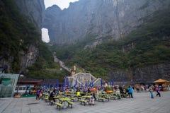 Niebiańska brama przy Nadziemską górą Zhangjiajie góry Prowincja Hunan Chiny Zdjęcie Royalty Free