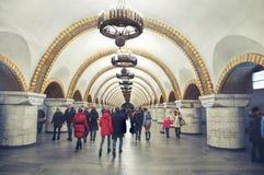 niebieski metro hue stacji metra Obraz Royalty Free