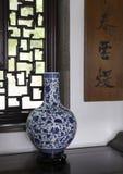 niebieski porcelana white Obraz Royalty Free