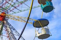 niebieskie niebo koło ferris Zdjęcie Royalty Free