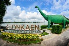 Niebieskiego nieba KaenNakhon jezioro przy punktem widzenia, Kaen Nakhon jeziorny Khon Kaen Tajlandia Zdjęcia Royalty Free
