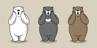 Niedźwiadkowy wektorowy niedźwiedź polarny ikony logo ekscytuje kreskówka charakteru ilustracyjnego doodle ilustracja wektor