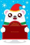 Niedźwiedź polarny kartka bożonarodzeniowa Ilustracji