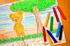 niedźwiadkowy osamotniony Obrazy Stock