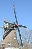 Niederländische Mühle Lizenzfreies Stockfoto