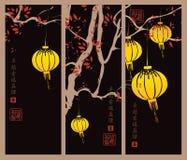Niederlassung eines Baums und der chinesischen Laternen lizenzfreie abbildung