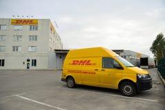 Niederlassungsgebäude und -lager DHLS Sofia Lizenzfreie Stockfotos