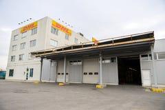 Niederlassungsgebäude und -lager DHLS Sofia Stockbilder