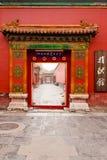 Niedozwolony miasta Beijing widok wewnętrzni korytarze obrazy royalty free