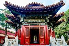 Niedozwolony miasto cesarski pałac Pekin Chiny Obrazy Royalty Free