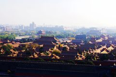 Niedozwolony miasto pod światłem słonecznym Zdjęcie Royalty Free