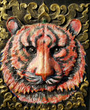 Niedrige Entlastung des Tigergesichtes Stockfotos