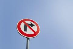 Niedrige Winkelsicht ohne rechtsdrehendes Zeichen gegen klaren Himmel Lizenzfreie Stockfotos