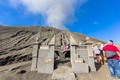 Niedrige Winkelsicht von Schritten am Berg Bromo Lizenzfreie Stockfotos