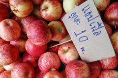 Niedriger Preis Apples Stockfotos