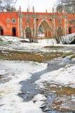 śnieg topnienia Tsaritsyno park w Moskwa Zdjęcie Royalty Free