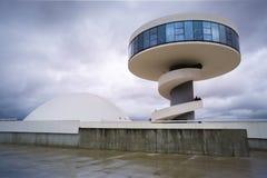 Niemeyer International Center Stock Photo