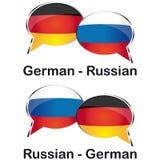 Niemiecki Rosyjski tłumacz Fotografia Stock