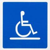 niepełnosprawni zarezerwowane Obrazy Royalty Free