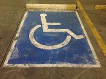 Niepełnosprawny parking symbol, parking symbol Fotografia Stock