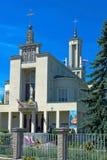 Churches of Poland - Niepokalanow Royalty Free Stock Images