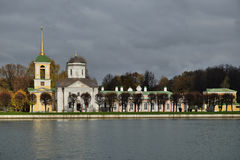 Nieruchomość Kuskovo Architektoniczny zespół Obraz Royalty Free